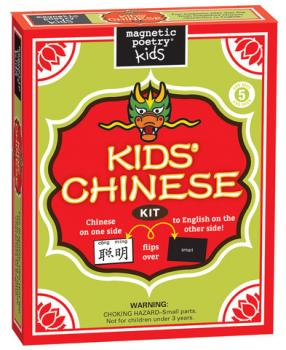 3024kidschinese_large.jpg